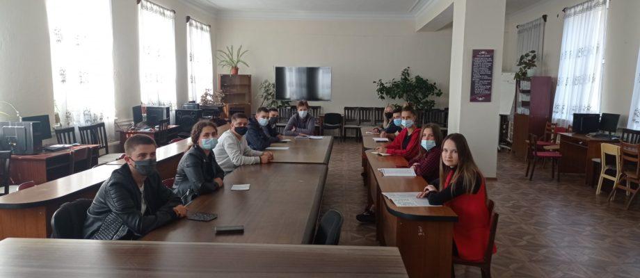 Colegiu Agroindustrial Grinăuți